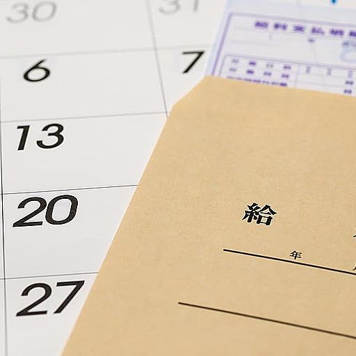 アルバイトの日払いと即日払いは違う?内容と働くときの注意点をチェックしよう!