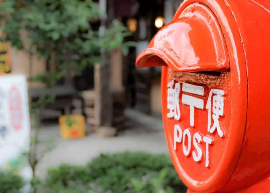 郵便局の仕分けバイトの話 〜昭和の思い出〜