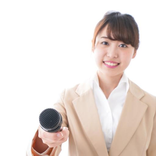 学生でも働ける!テレビ局バイトの仕事内容、メリットデメリットを解説