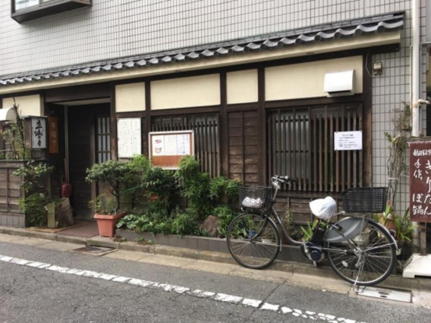 ミシュラン掲載店のアルバイト情報「秋田料理 五城目」