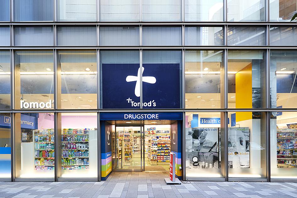 トモズの店舗の玄関写真