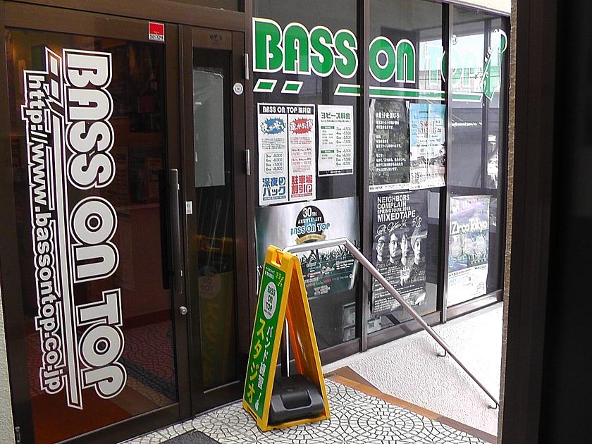 BASE ON TOP 深井駅前店の写真