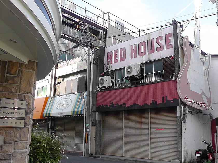 堺市駅のRED HOUSEの画像