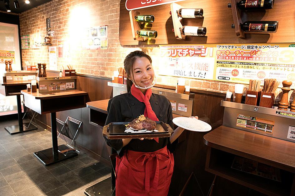 いきなりステーキのホールスタッフの写真