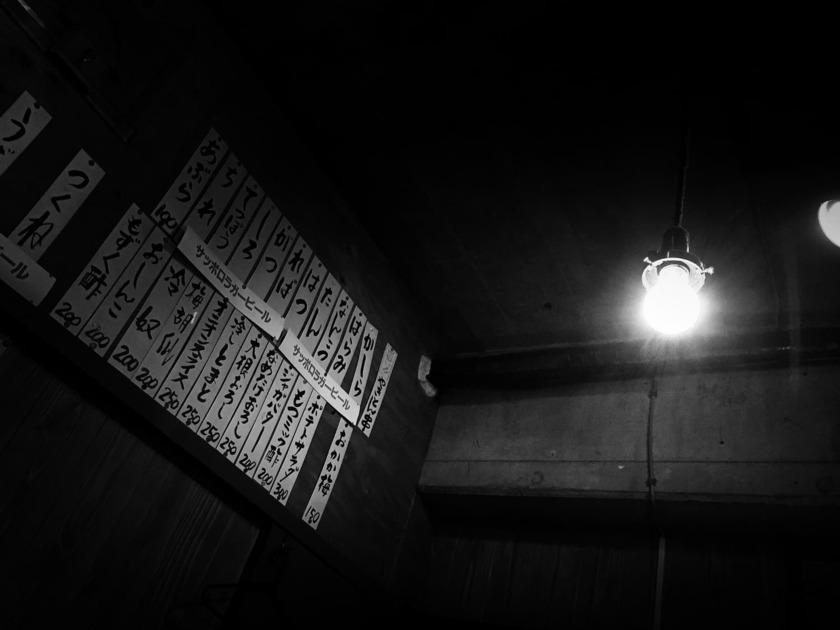 居酒屋のメニュー表の白黒写真