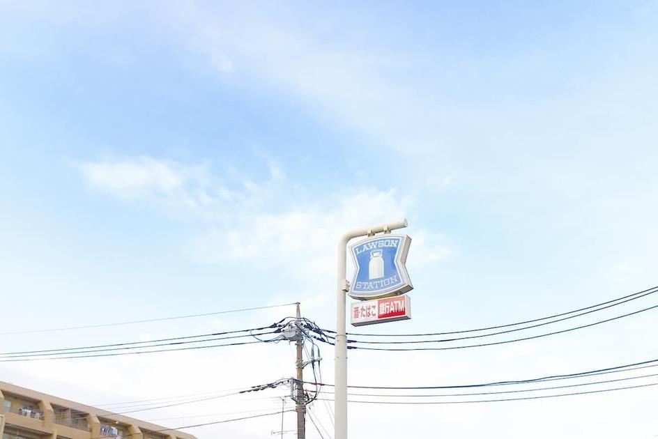 青空とローソンの看板